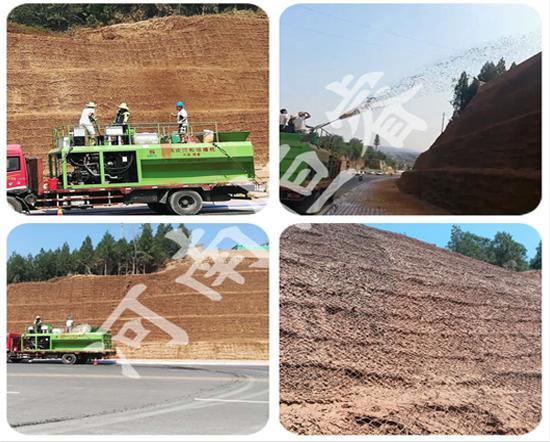 我公司与陕西省煤田地质局一三一队合作高次团粒喷播绿化工程