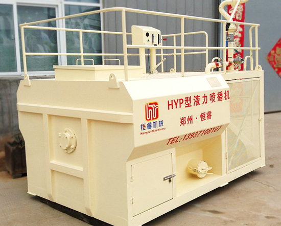 HYP-3型液力喷播机